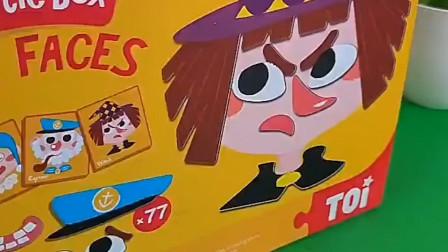 智趣玩具故事:乔治看到一个大快递,问弟弟妹妹这是什么
