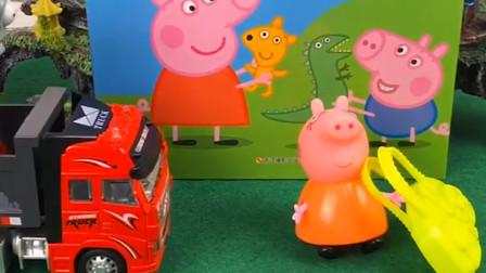 智趣玩具故事:僵尸问猪奶奶,用不用自己送猪奶奶回家