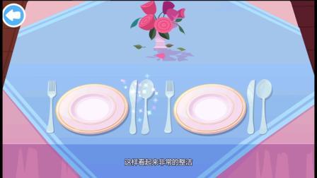 法国餐厅小游戏,把桌子收拾干净啦!
