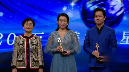 抖音晚会:潘粤明海路获得年度实力演员奖,观众都太可爱了!