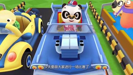 熊猫博士来赛车:看看谁跑的更快吧