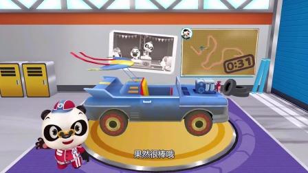 熊猫博士来赛车:看我的漂移!