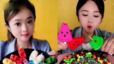 萌姐试吃:果冻雪糕、巧克力糖,大口吃得超过瘾
