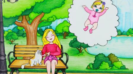 纸娃娃芭比幻想自己有小宝,给小宝冲牛奶和换尿片,好开心