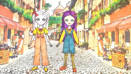 纸娃娃创意手工:给小马女孩珍奇和柔柔制作高腰裤和吊带裤