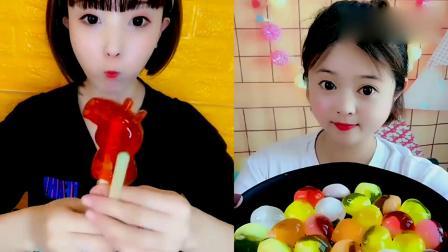萌姐试吃:果冻雪糕糖、果冻鸡蛋糖,香甜美味,你想吃吗
