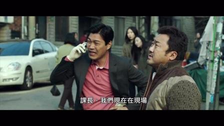 犯罪都市第8集:一拳超人马东锡,掀翻韩国各大帮派