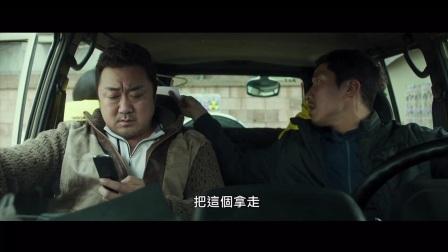 犯罪都市第7集:一拳超人马东锡,掀翻韩国各大帮派