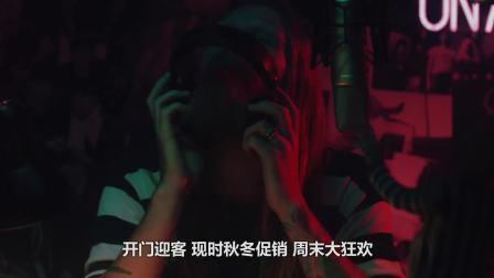 恐怖之夜:噩梦电台 (5)