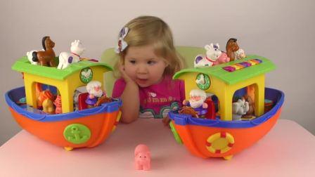 萌娃小可爱和妈妈一起玩玩具,小可爱要发船了,小猪还没上船呢