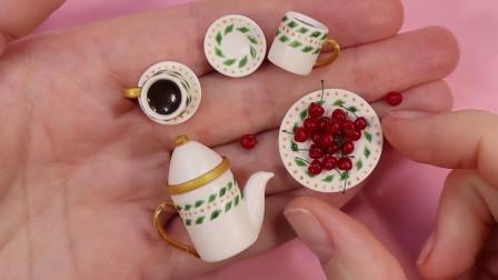 微世界DIY:迷你茶具和盘子