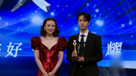 抖音晚会:王一博太帅了吧,领奖之后脸上都发光了!