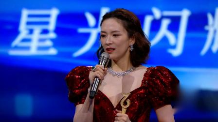 抖音晚会:章子怡拍《上阳赋》花了九个月,太辛苦了!