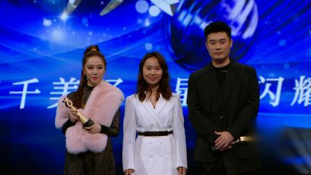 抖音晚会:邓紫棋获得年度女神奖,直言自己是抖音工具人!