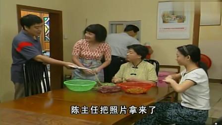 外来媳妇本地郎:康婶有心事,摘菜都心不在焉的