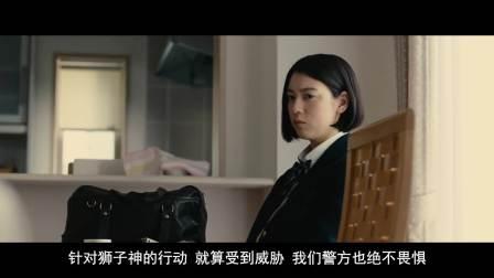 犬舍 真人版:精彩快看 (11)