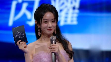 抖音晚会:赵丽颖演绎冰淇淋拍照,这也太好看了吧!