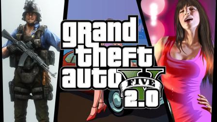传《GTA6》将会有首位女性主角,《GTA5》升级版会使用大表哥2的游戏引擎「游戏指南针」