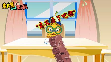 搞笑动画:儿子太中二,面对别人给钱,一番操作简直奇葩!