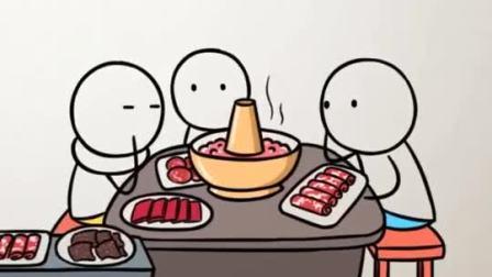 和几个朋友一起吃火锅
