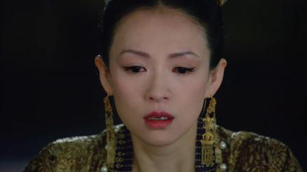 上阳赋:皇上想杀王儇?章子怡这段的演技绝了