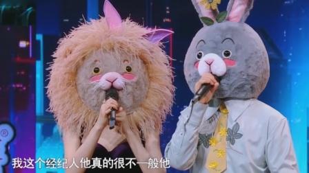 艺人上恋爱节目,经纪人不放心都得跟着,台下杨迪大张伟都惊了!
