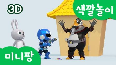迷你特工队游戏:猩猩按了按钮,谁在吃糖果呢?