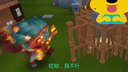 迷你世界:二狗子和狗蛋用各自的陷阱坑怪物,结果二狗子却被抓了