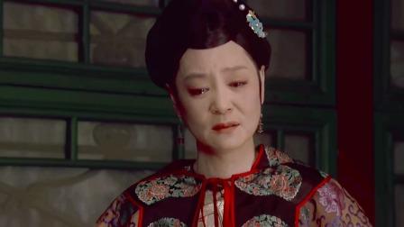 甄嬛传:孟婆汤八泪为引