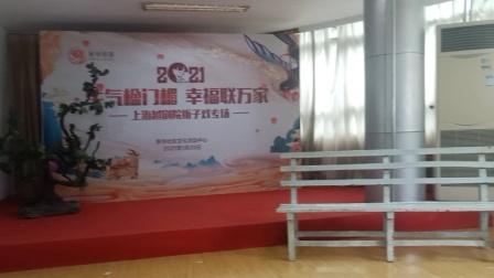 越剧《啼笑因缘—约会》——姚煜晨 赵心瑜(上海越剧院三团2021.1.20 新华社区文化中心)