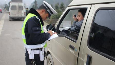 即日起,交警严查私家车,这2种东西再不扔掉,一本驾照都不够扣