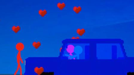 火柴人搞笑动画:爱慕虚荣的火柴女友