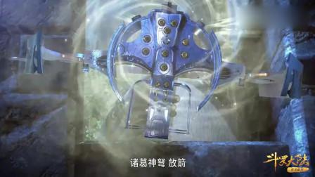 七宝琉璃在遭到武魂殿袭击,剑斗罗也抵挡不住这强烈的攻击!
