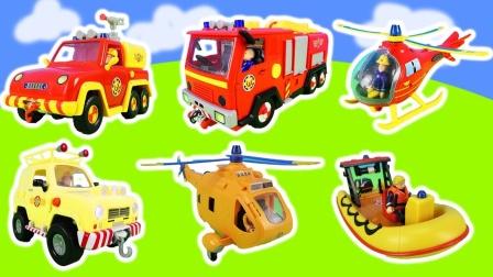 消防用车模型玩具展示