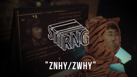《STill RNG》春季赛第二期:Xiaohu