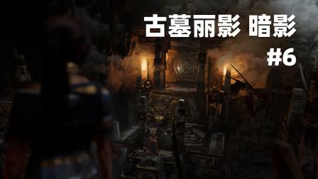 【暗影】弹幕远程支援闯关 步枪VS弓箭