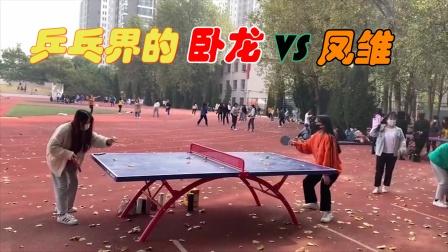 还好国家队没让你们去,不然乒乓球都被羽毛球取代了!