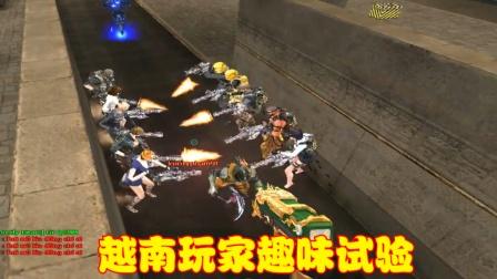 越南玩家趣味试验,多把炼狱组成重火力区域,僵尸尝试活着通过