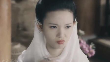 古装:肖战x刘亦菲混剪,不一样的花千骨