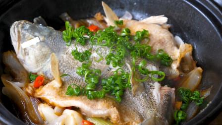焗鱼这样做才好吃,做法简单,省时省力,年夜饭又多了一道好菜