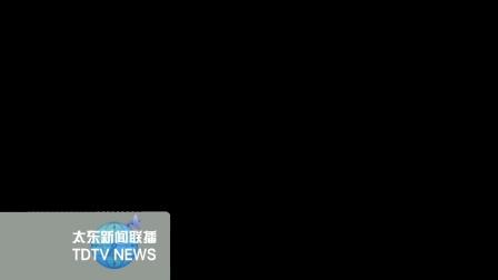 【太东广播电视台/架空电视】太东新闻联播左上角标(2013.10.1-至今)