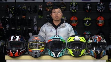 入门盔选哪个?九款个千元内热门全盔横评对比大结局
