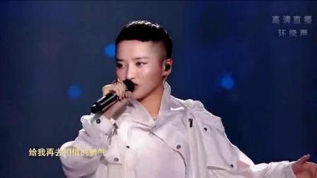 蒋一侨演唱《夜空中最亮的星》