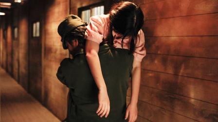 少女们被日军掳走,关进了小黑屋,一部揭露慰安妇的电影