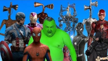 真人特效恶搞:超级英雄被警笛头打败,绿巨人出击