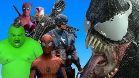 真人特效恶搞:超级英雄们被毒液打败了