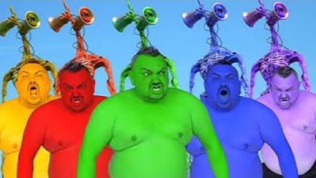 真人特效恶搞:绿巨人5兄弟大战5个警笛头