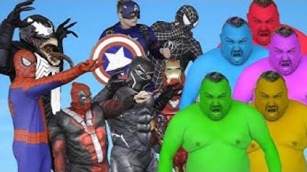 真人特效恶搞:绿巨人5兄弟挑战超级英雄!
