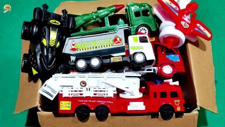 认识车辆玩具,救援车,搅拌车,越野车和赛车玩具