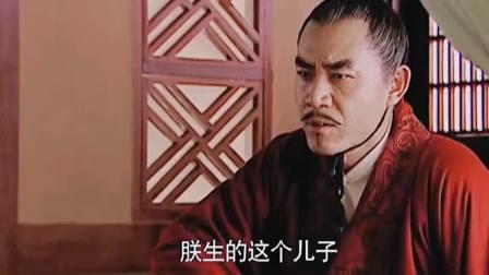 汉武大帝:汉武帝嫌弃太子胆小懦弱,卫子夫笑脸也打不了圆场。
